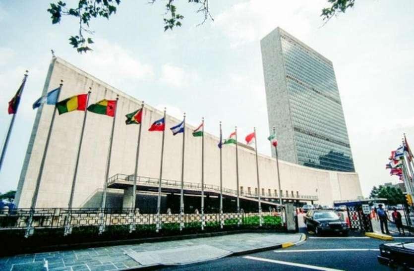 संयुक्त राष्ट्र: पहली बार इजराइल के समर्थन में उतरा भारत, पुराने रवैये में बदलाव करते हुए पक्ष में किया मतदान