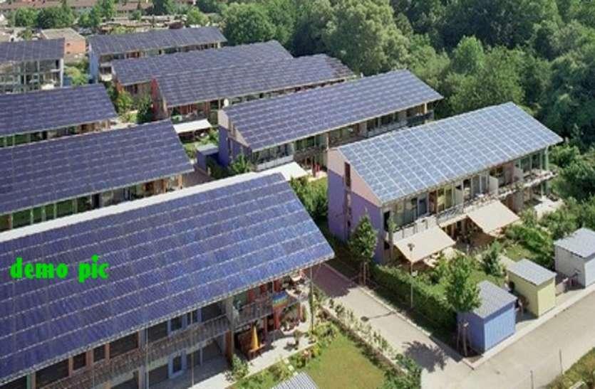 उडुपी का अमासेबैयलु राज्य का पहला सौर ऊर्जा ग्राम