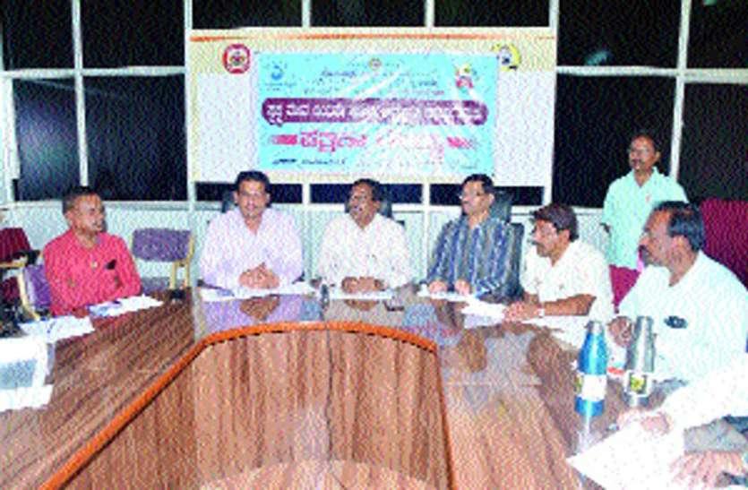 ग्रामीण इलाकों में स्वच्छ माहौल के लिए आंदोलन