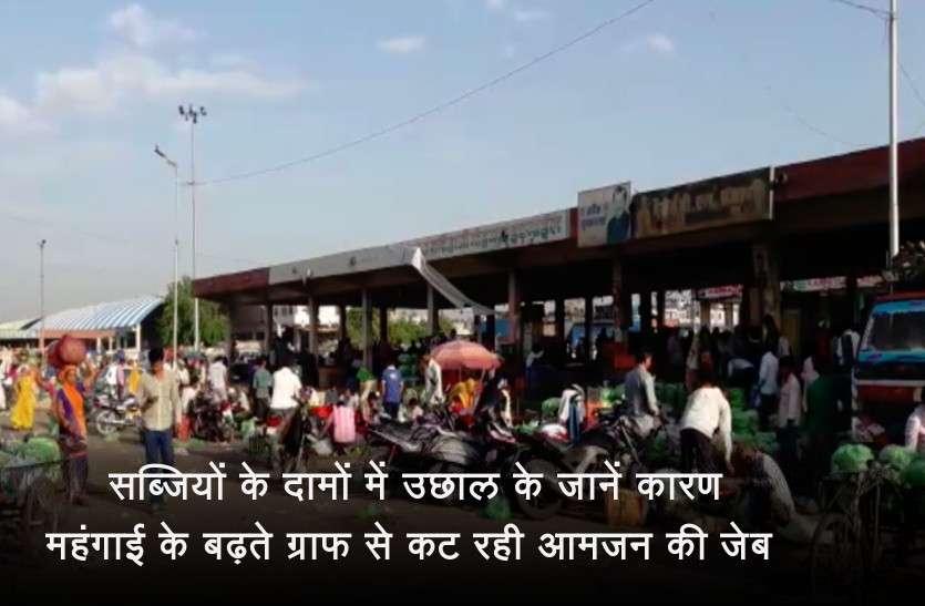 गर्मी के असर के चलते राजस्थान में ऐसे बढ़ते चले गए सब्जियों के दाम, जानें महंगाई के बढ़ते ग्राफ की वजह