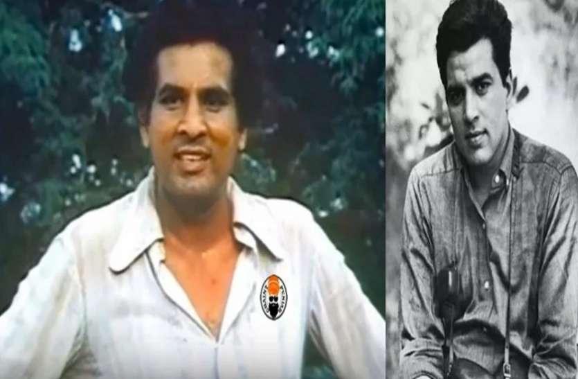 धर्मेंद्र के इस करीबी की सेट पर गोली मारकर की गई थी हत्या, बनने जा रही बायोपिक, पंजाबी सिनेमा के थे 'बिग बी'