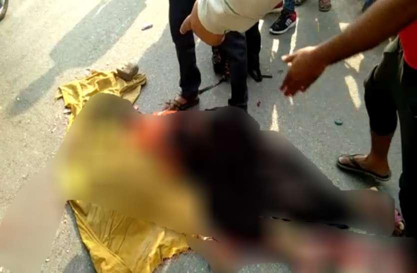 बलिया में बाइक से गिरी लड़की को ट्रक ने रौंदा