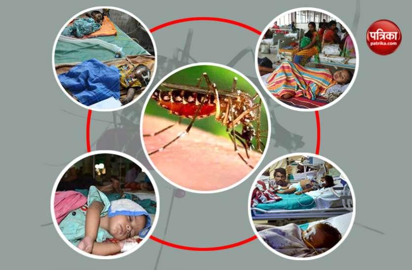 बिहार में एक्यूट इंसेफेलाइटिस से मचा कोहराम, 10 दिनों में 31 मासूमों की मौत
