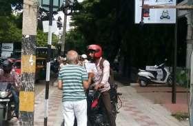 PICs : अब फुटपाथ पर वाहन चढला तो उलटे पैर भागना पड़ेगा
