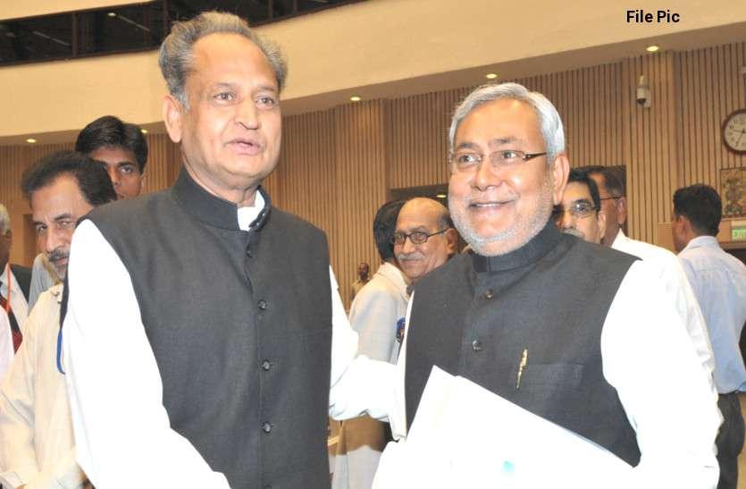 CM गहलोत ने की PM मोदी के सहयोगी नितीश की बिहार सरकार की तारीफ
