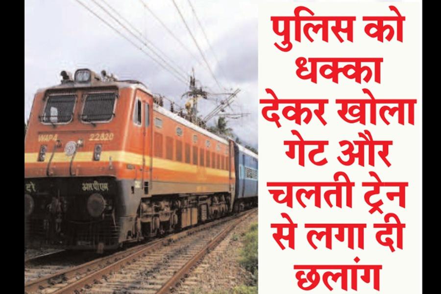 गुजरात पुलिस को चकमा देकर चलती ट्रेन से कूदा धोखाधड़ी का आरोपी, पत्थरों से टकराया, खून से सना रेलवे ट्रैक