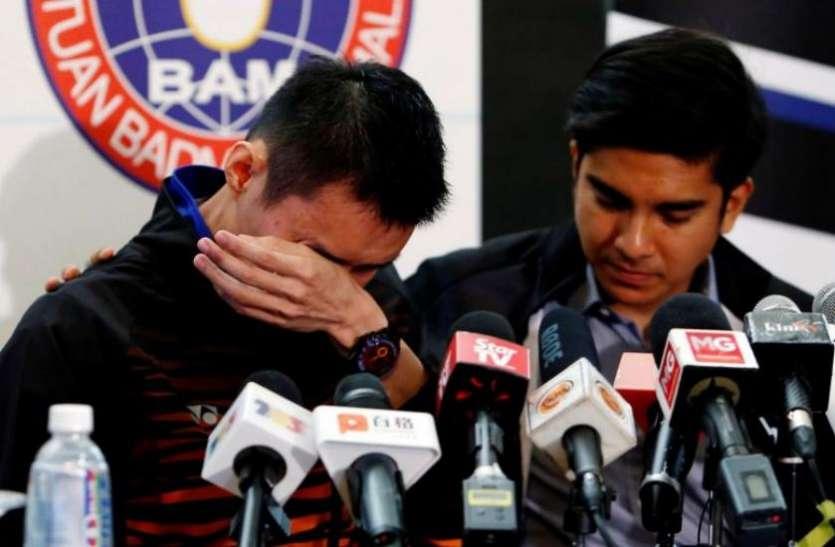 ओलंपिक पदक विजेता बैडमिंटन खिलाड़ी ली चोंग वेई ने लिया संन्यास, नाक के कैंसर से थे पीड़ित
