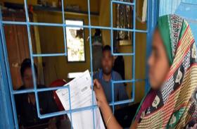 असम: NRC में फिर हुई गफ़लत, 1952 से रह रही महिला को भेजा डिटेंशन सेंटर
