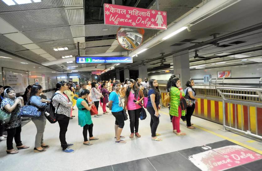 दिल्ली: DMRC ने भेजा मेट्रो में महिलाओं के मुफ्त सफर का प्रस्ताव, सरकार से मांगा 8 माह का समय