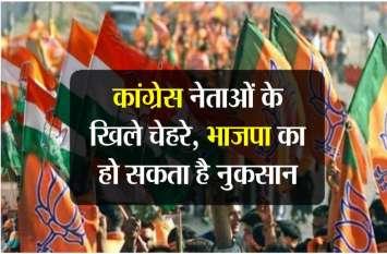 लोकसभा चुनावों के बाद कांग्रेस के लिए आई अच्छी खबर, भाजपा को हो सकता है नुकसान...