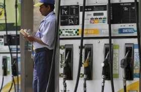 Today Petrol-Diesel price: राष्ट्रीय राजधानी में पेट्रोल के दाम 70 से नीचे, डीजल हुआ 16 पैसे प्रति लीटर सस्ता