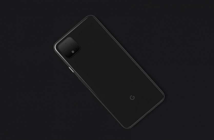 Google ने जारी की Pixel 4  की तस्वीर, एक से अधिक होगा रियर कैमरा