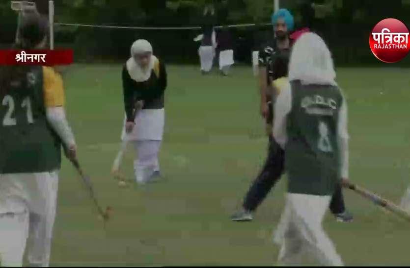 लड़कियों में बढ़ रहा हॉकी खेलने का शौक