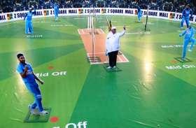 हूबहू लॉर्ड्स की तरह बनें क्रिकेट ग्राउंड में भारत बनाम न्यूजीलैंड मैच का दर्शक उठाएंगे लुफ्त