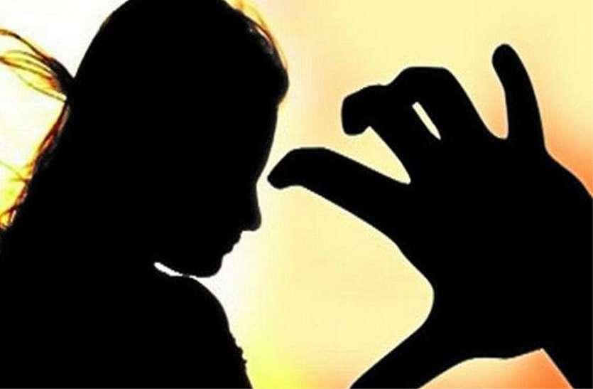 विवाहिता ने दर्ज कराया दुष्कर्म का मामला