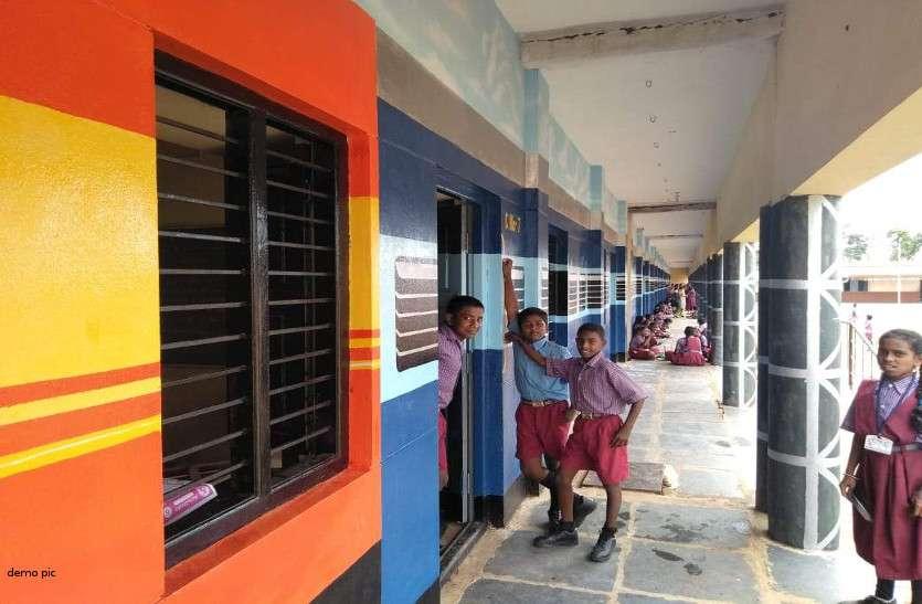 पढ़ाई को आकर्षक बनाने देश के इन स्कूलों को दिया जा रहा ट्रेनों का लुक