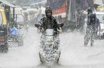 Cyclone Vayu : राजस्थान में दिखा तूफान 'वायु' का असर, कई इलाकों में शुरू हुई तेज आंधी व बरसात