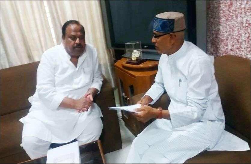 कमलनाथ सरकार के खिलाफ भाजपा की एक और रणनीति