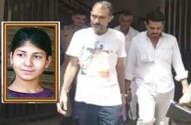 राष्ट्रपति और प्रधानमंत्री से बहादुरी का सम्मान पाने वाली बेटी के तीनों हत्यारों को आजीवन कारावास, देखें Video