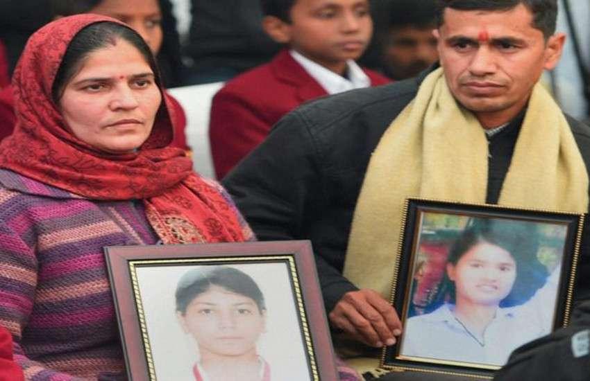 brave girl riya murder case