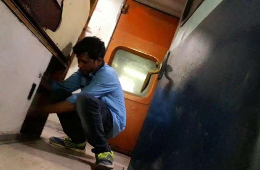 ट्रेनों के एसी कोच में चोरी-छिपे भेजे जा रहे पार्सल