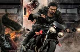Saaho का टीजर रिलीज होते ही Prabhas की इस बाइक के होने लगे चर्चे