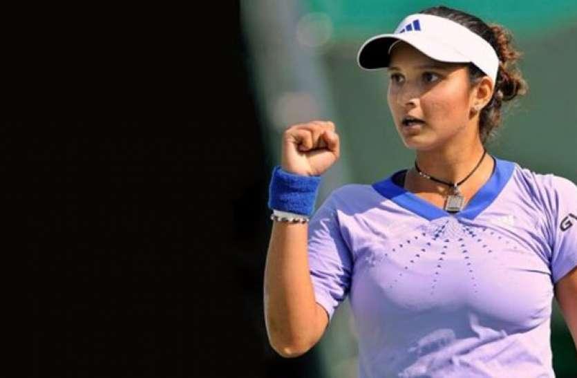 लंबे ब्रेक के बाद सानिया टेनिस कोर्ट पर होगी वापसी, फेड कप टीम में किया गया शामिल