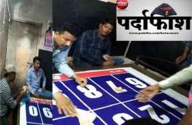 Live Cricket Satta Rates Hindi News, Live Cricket Satta Rates