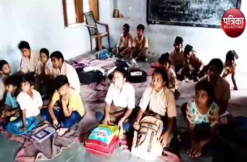 स्कूलों में नामांकन बढ़ाने का चलेगा अभियान