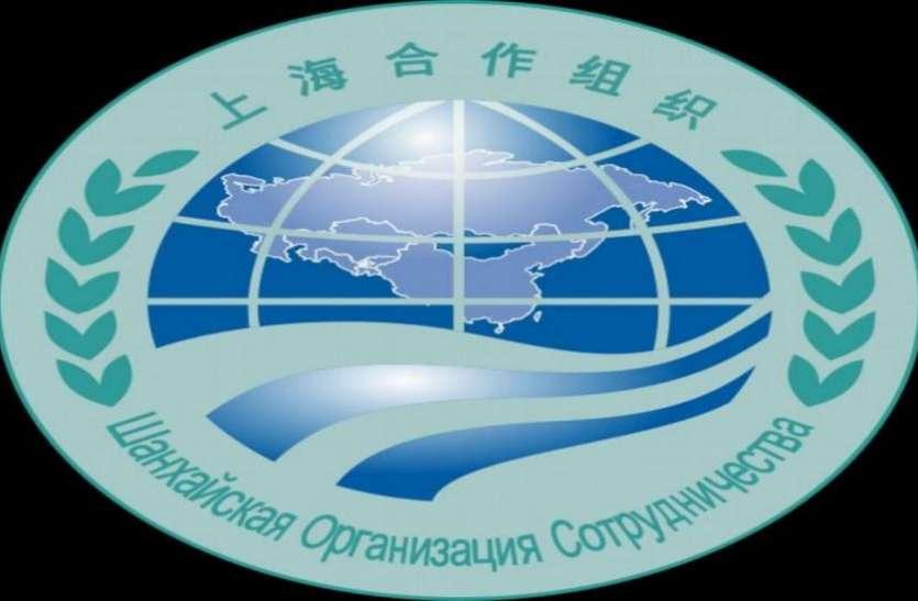 क्या है शंघाई सहयोग संगठन? भारत कैसे बना इसका सदस्य?