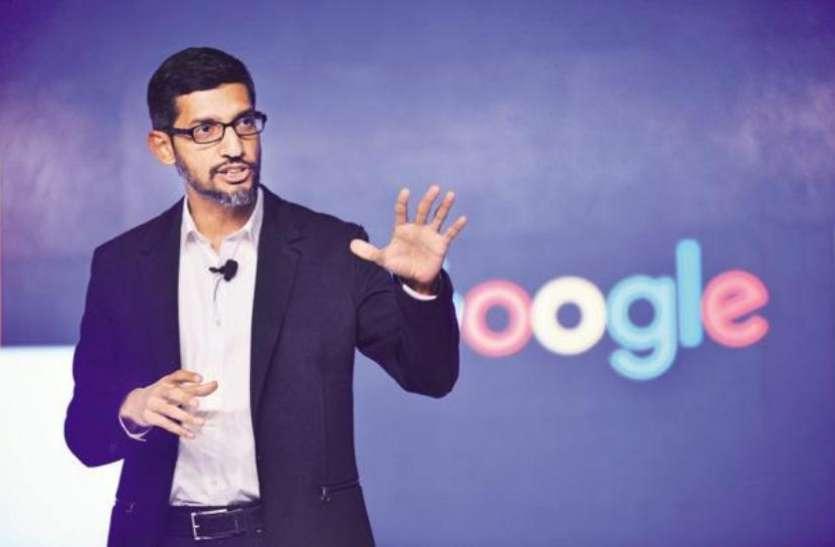 गूगल के CEO सुंदर पिचाई की नई पहल, भारत में विकसित करेंगे नए उत्पाद