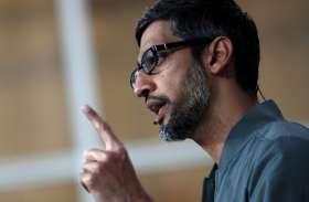 गूगल के सीईओ ने की भविष्यवाणी, इंग्लैंड को हराकर भारत बनेगा क्रिकेट विश्व कप विजेता