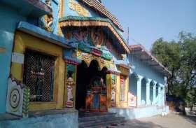 दो मंदिरों में चोरों का धावा, दान पेटी समेत भगवान की मूर्ति भी कर दिया पार