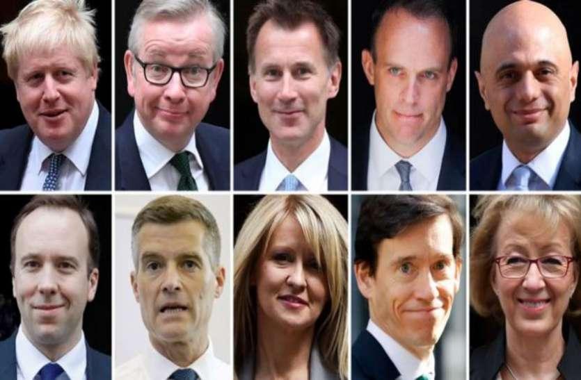 ब्रिटेन: कंजर्वेटिव पार्टी का नया नेता चुनने की कवायद, बोरिस जानसन ने जीता पहला दौर