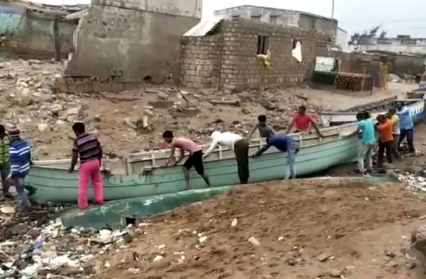 Video: वायु के 'चक्र ' में फंसी जिंदगियां
