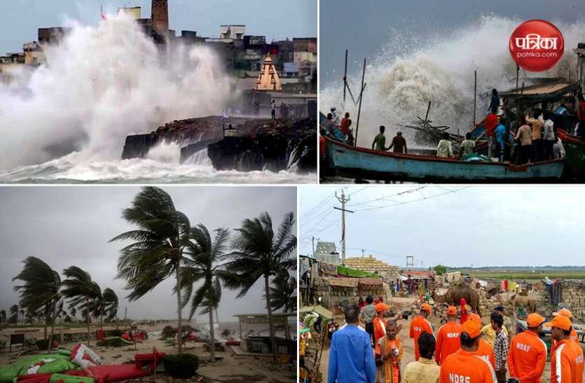 Cyclone Vayu Live Updates : गुजरात में भारी बारिश के बाद अब छत्तीसगढ़ में चलने लगी है ठंडी हवाएं, अगले 24 घंटे अहम, चक्रवाती वायु का खतरा बरकरार