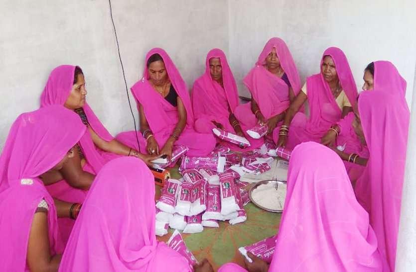 Video: ये हैं वो स्वालम्बी महिलाएं जो रोजगार के साथ हजारों महिलाओं को बचा रहीं माहवारी के संक्रमण से