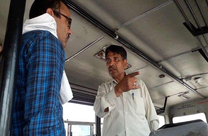ये क्या बोले रोडवेज के जोनल मैनेजर, इतनी बदतर स्थिति यात्री कैसे बैठेंगे हमारी बसों में