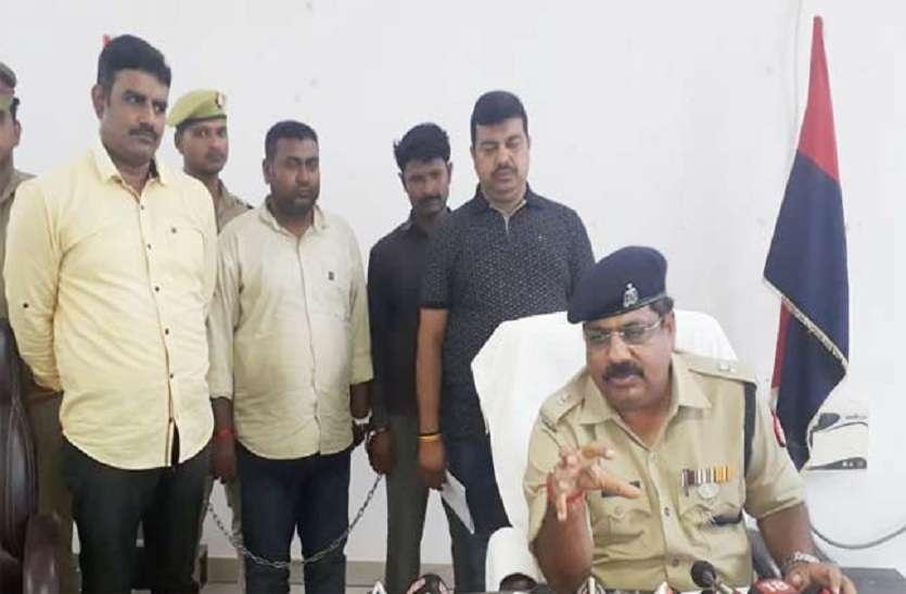 पूर्वांचल में हथियार सप्लाई करने वाला शातिर अपराधी 'सिपाही' गिरफ्तार