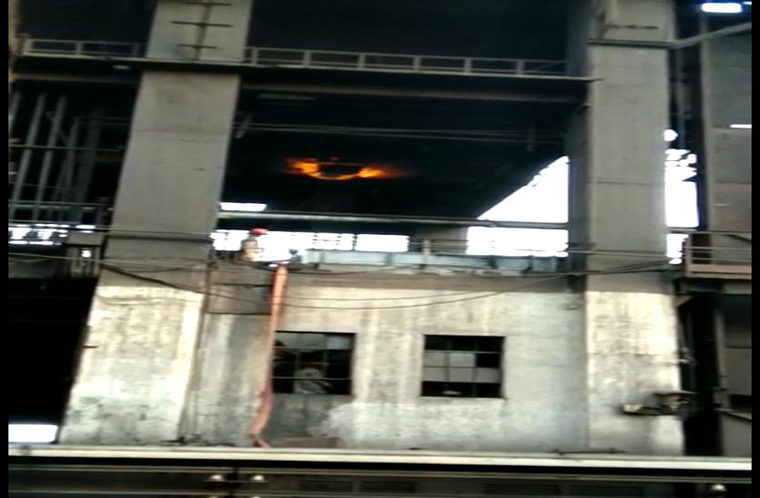 ... भिलाई इस्पात संयंत्र में फिर लगी आग
