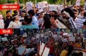 हिंसा के खिलाफ देश भर में डॉक्टरों की हड़ताल, पश्चिम बंगाल में 119 ने सौंपा इस्तीफा