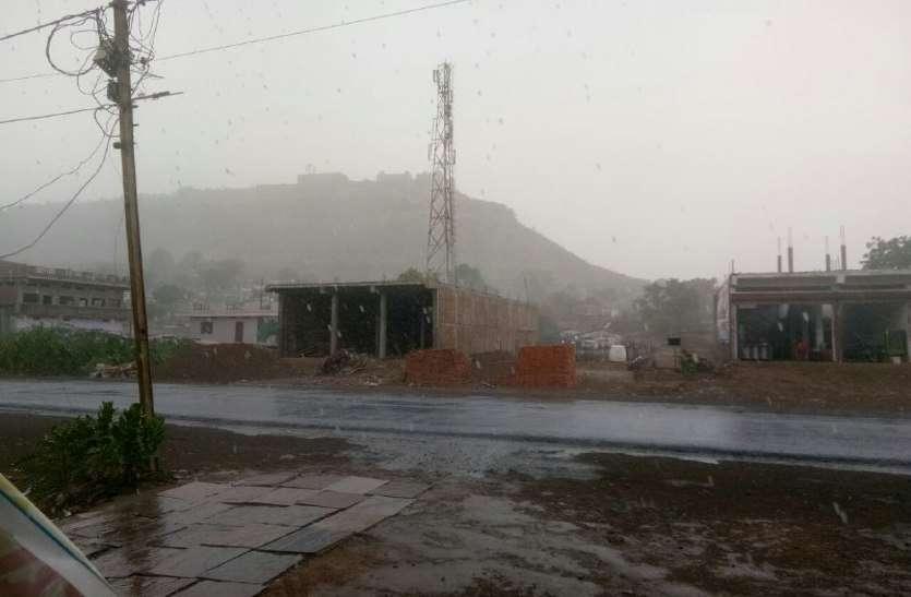Rain in MP