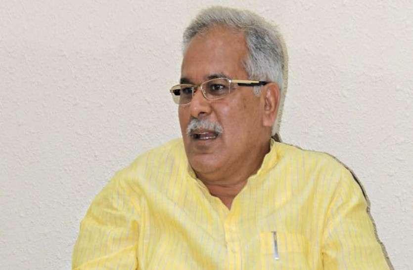 Chhattisgarh CM भूपेश ने वापस लिया राजद्रोह का केस, बोले- अभिव्यक्ति की स्वतंत्रता लोगों का अधिकार