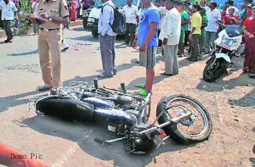 हादसा: तेज रफ्तार ट्रैक्टर और बाइक में हुई जबरदस्त भिड़ंत, युवक की दर्दनाक मौत