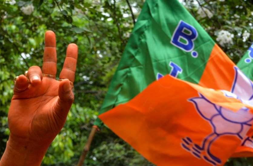 बीजेपी में 'MP' का वर्चस्व! कई नेताओं को अहम जिम्मेदारी