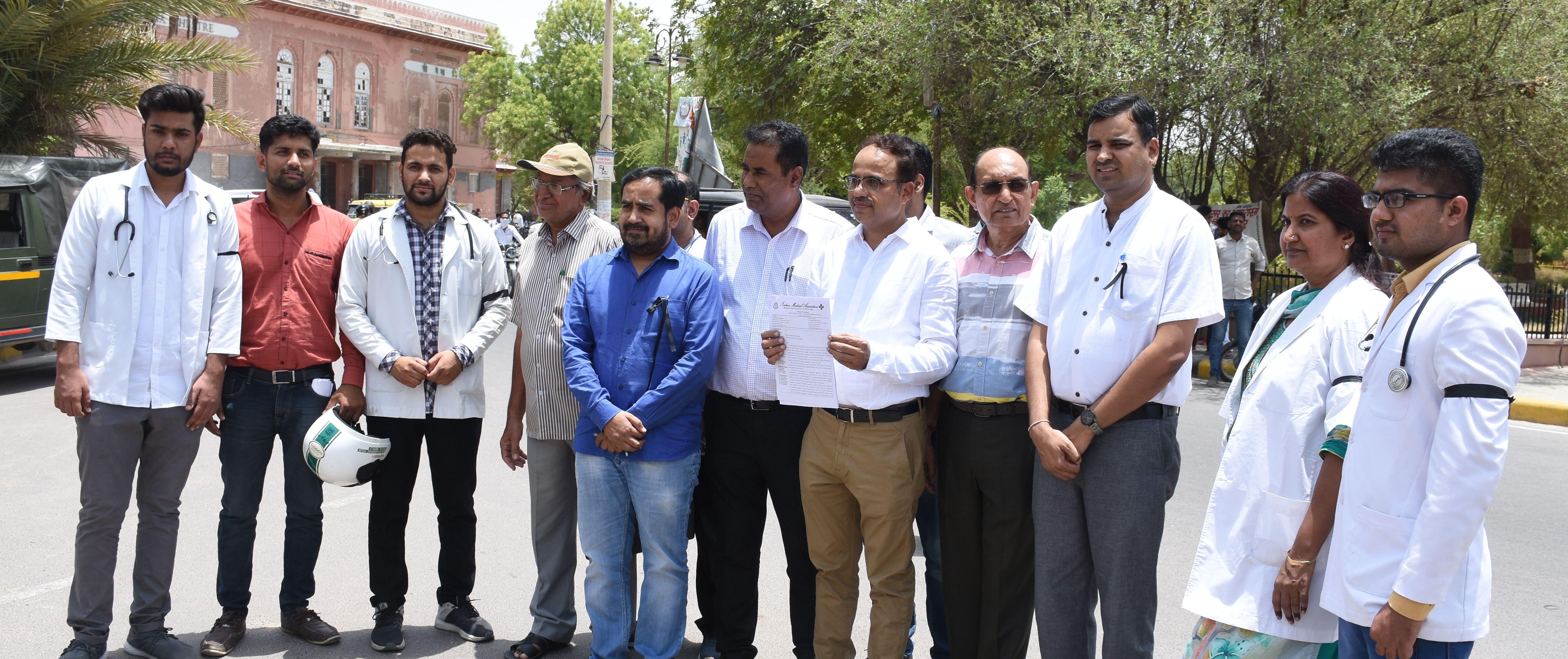 कोलकाता में रेजीडेंट्स से मारपीट का बीकानेर में भी विरोध