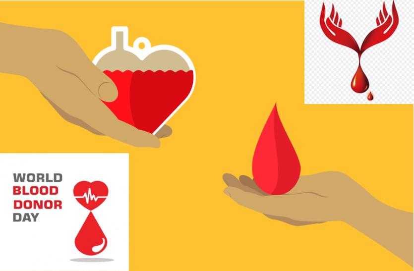 World Blood Donor Day – जानिए रक्तदान से जुड़ी कुछ भ्रांतियों के बारे में
