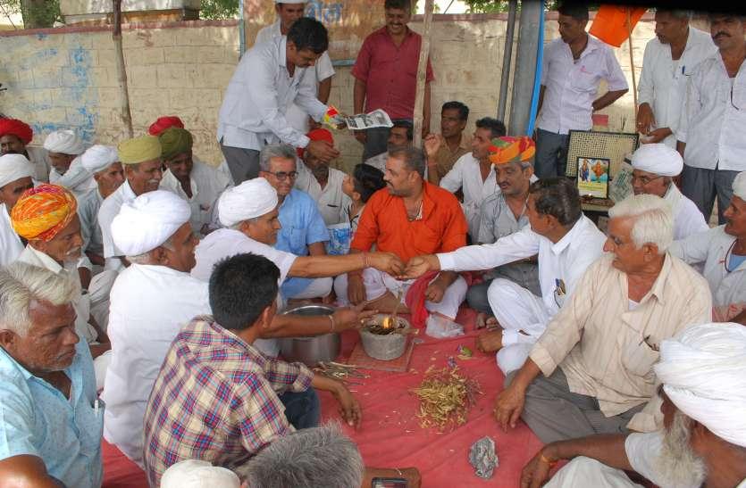Video : किसानों ने प्रदेश सरकार को सद्बुद्धि देने की कामना को लेकर यज्ञ किया