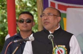 मणिपुर में गहराया आर्थिक संकट, RBI ने लेनदेन और भुगतान पर लगाई अनिश्चितकालीन रोक
