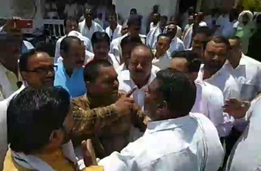 भाजपाइ और कांग्रेसी यहां हुए गुत्थमगुत्था, प्रभारी मंत्री ने कहा- एफआइआर कराओ
